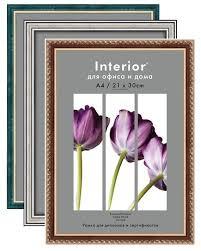 Пластиковые цветные рамки <b>Interior</b> Office — для сертификатов ...