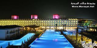 رحلات سياحية_ تركيا images?q=tbn:ANd9GcS