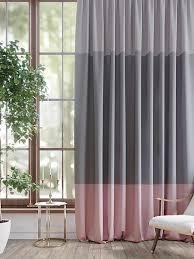 Купить <b>портьеру</b> «<b>Пирола</b>» серый/черный, розовый по цене ...