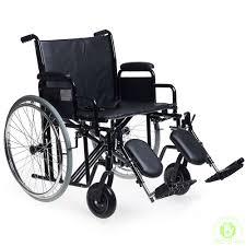 <b>Кресло</b>-<b>коляска</b> для инвалидов <b>Армед H 002</b> (22 дюйма ...