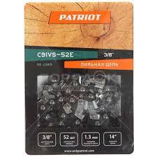 """<b>Пильная цепь Patriot</b> 14"""", <b>3/8</b>"""", 52 звена, 1.3 мм в Москве: отзывы ..."""