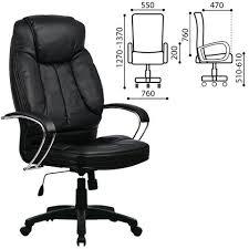 """Купить <b>Кресло офисное МЕТТА</b> """"<b>LK-12PL</b>"""", экокожа, черное в ..."""