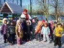 Сценарий зимние праздники для дошкольников