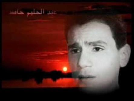 كلمات غنية عبد الحليم حافظ ،تخنوه