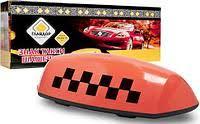 <b>Такси магнит</b> в Бресте. Сравнить цены, купить потребительские ...