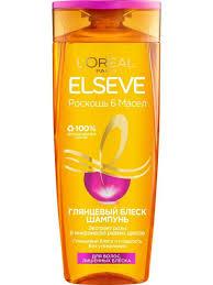 "Elseve <b>Шампунь для волос</b> ""Эльсев, Роскошь 6 масел"", <b>глянцевый</b> ..."