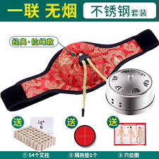 Smoke Free <b>Thick</b> Fine <b>Copper Moxibustion</b> Box wen jiu he <b>Portable</b> ...