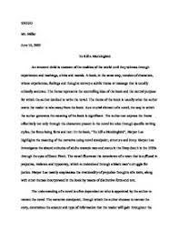 Justice in to kill a mockingbird essay CROM research paper on code switching