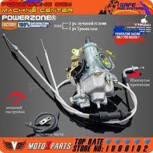 Best value Keihin <b>Pz30</b> – Great deals on Keihin <b>Pz30</b> from global ...
