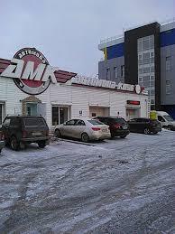 Цены «Automoda» в Нижнем Новгороде — Яндекс.Карты
