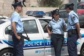 Image result for ISRAELI POLICE PHOTO