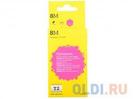 <b>Картридж T2 IC-CCLI-8M</b> пурпурный (magenta) 498 стр. для ...