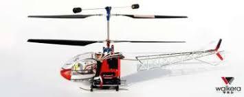 HM 5#8 <b>Радиоуправляемый вертолет</b>, <b>Walkera</b> - Walkera ...