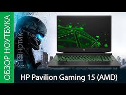 Обзор <b>ноутбука HP Pavilion Gaming</b> 15-ec1008ur - жарко ли в нем ...