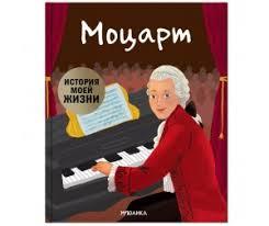 <b>Обучающие книги Мозаика</b>-Синтез: каталог, цены, продажа с ...