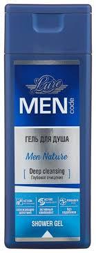 <b>Гель для душа Lure</b> Men code Nature — купить по выгодной цене ...