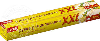 Купить <b>Рукав для запекания Paclan</b> XXL 5м с доставкой на дом по ...