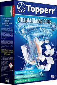 <b>Соль</b> для посудомоечных машин <b>Topperr 3318</b>, 750 г - купить в ...