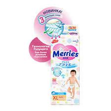 <b>Merries Подгузники</b> размер <b>XL</b> (<b>12</b>-<b>20 кг</b>), 44 шт - купить, цена и ...