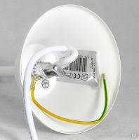 <b>Люстра Lussole LSP-8217</b>, цена в Минске от компании Онлайн ...