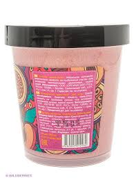 <b>Крем</b>-<b>пилинг для тела</b> Organic Shop 2056087 в интернет ...