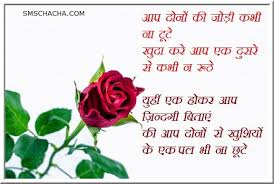 Wedding Anniversary Latest Set Anniversary Quotes For Husband In ...