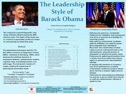 personality profile of barack obama uspp click