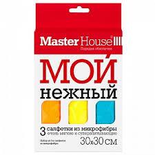 Купить ковши и кастрюли, <b>салфетки</b> и чайники <b>Master House</b> ...