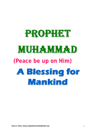 prophet muhammad saw blessing for mankind