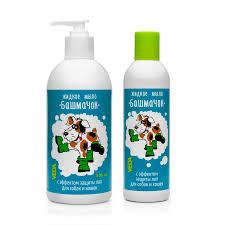 БАШМАЧОК жидкое <b>мыло для лап</b> собак и кошек