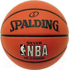 <b>Spalding NBA Silver</b> 83016Z (размер 7) Баскетбольный <b>мяч</b> ...