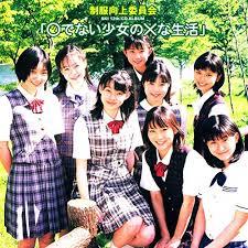 <b>Ame No</b> Nichiyobi by Seifuku Kojo Iinkai on Amazon Music ...