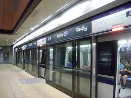 Cashew MRT station