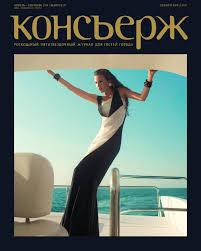 Concierge Russian April 2014 by npimedia fz llc - issuu
