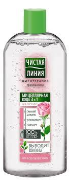 <b>Цветочная мицеллярная вода для</b> всех типов кожи 3 в 1 Чистая ...