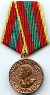 """Medaille """"Für heldenmütige Arbeit im Großen Vaterländischen Krieg 1941–1945"""""""