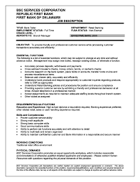 a sample resume for a bank teller service resume a sample resume for a bank teller bank teller resume sample no experience entry level bank