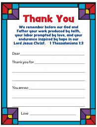 printable pastor appreciation cards printables printable pastor appreciation cards