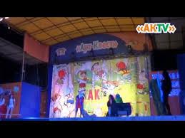 Официальный сайт детского летнего лагеря «<b>Арт</b>-<b>квест</b>» в ...
