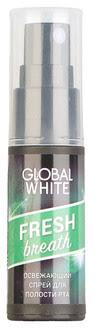 Освежающий спрей для полости рта Global White ... - PARFUMS