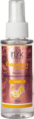 IRISK <b>Лосьон замедляющий рост волос</b> Waxellent Gardens, 100 мл.