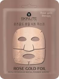 <b>Skinlite Маска</b> для лица Розовое золото, <b>фольгированная</b> ...