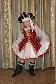 <b>Маскарадный костюм</b>, Одежда и Костюмы для детей
