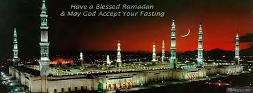 نتيجة بحث الصور عن رمضان مبارك cover