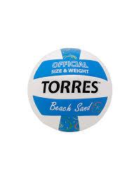 <b>Мяч</b> для пляжного <b>волейбола</b>. Уровень : <b>любительский</b>. <b>TORRES</b> ...
