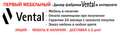 <b>Обувница Nova</b>-<b>4</b> Сонома/Белый глянец - ПЕРВЫЙ ...