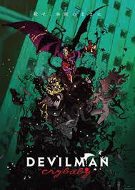 Devilman Crybaby - Wikipedia