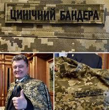 Порошенко просит Молдову научить Украину, как вступать в Евросоюз - Цензор.НЕТ 9244