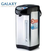 <b>Термопот Galaxy GL</b> 0607 (Мощность 900 Вт, объем 5 л, 3 ...