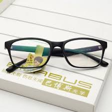 <b>TR90</b> Optical <b>Eyeglass</b> Frame <b>Glasses Spectacles Eyewear</b> Men ...